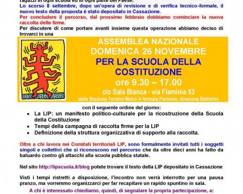 ROMA 26 novembre 2017